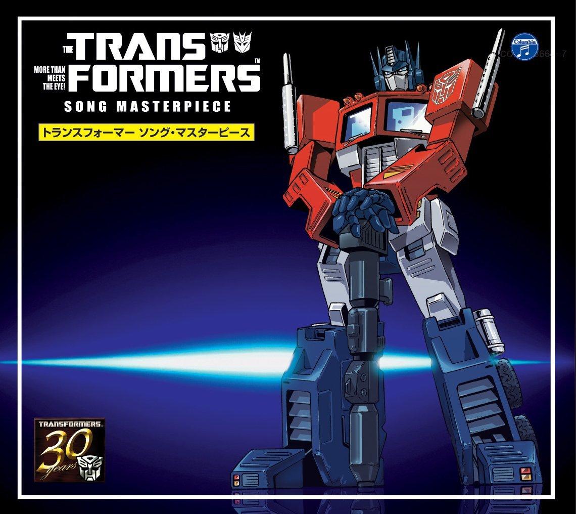 [CD & Vinyle] Bande-sonore/Musiques de Les Transformers Le Film (1986) + série Les Transformers (G1) + TF au Japon 27463853d1409244576-new-japanese-transformers-dvd-cd-preorder-amazon-jp-71g5ynwc5kl_sl1500__1409262523