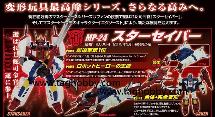 [Masterpiece] MP-24 Star Saber par Takara Tomy 10644866_553621674740105_5085347354637072434_n_1409661661