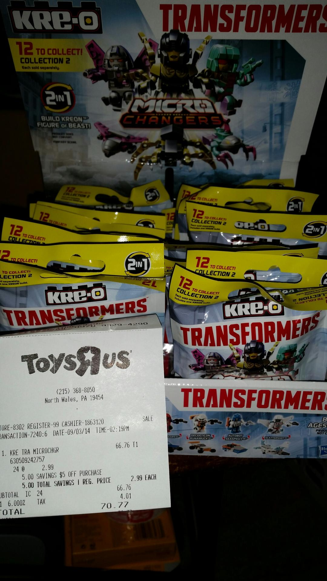 27465127d1409776423-kre-o-wave-6-aoe-wave-2-micro-changers-out-us-20140903_162504_resized