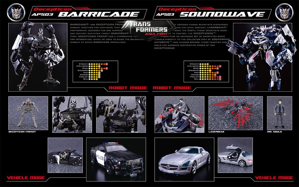 Jouets Transformers 3 - Partie 2 - Page 21 1587dc763e9a2b7a1990ea2d5ae5994d_1414156006