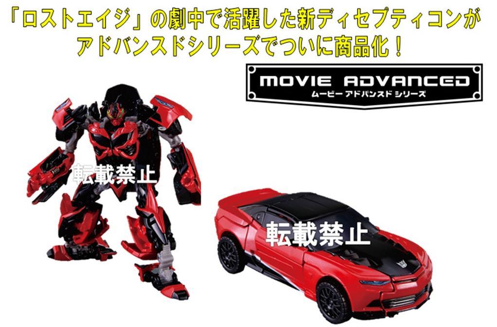 Age of Extinction Takara AD-32 Stinger Announced ...