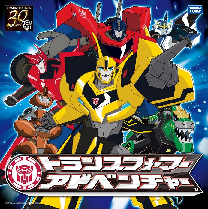 Jouets de TF Robot In Disguise (2015) - Page 2 Adv_1422023875