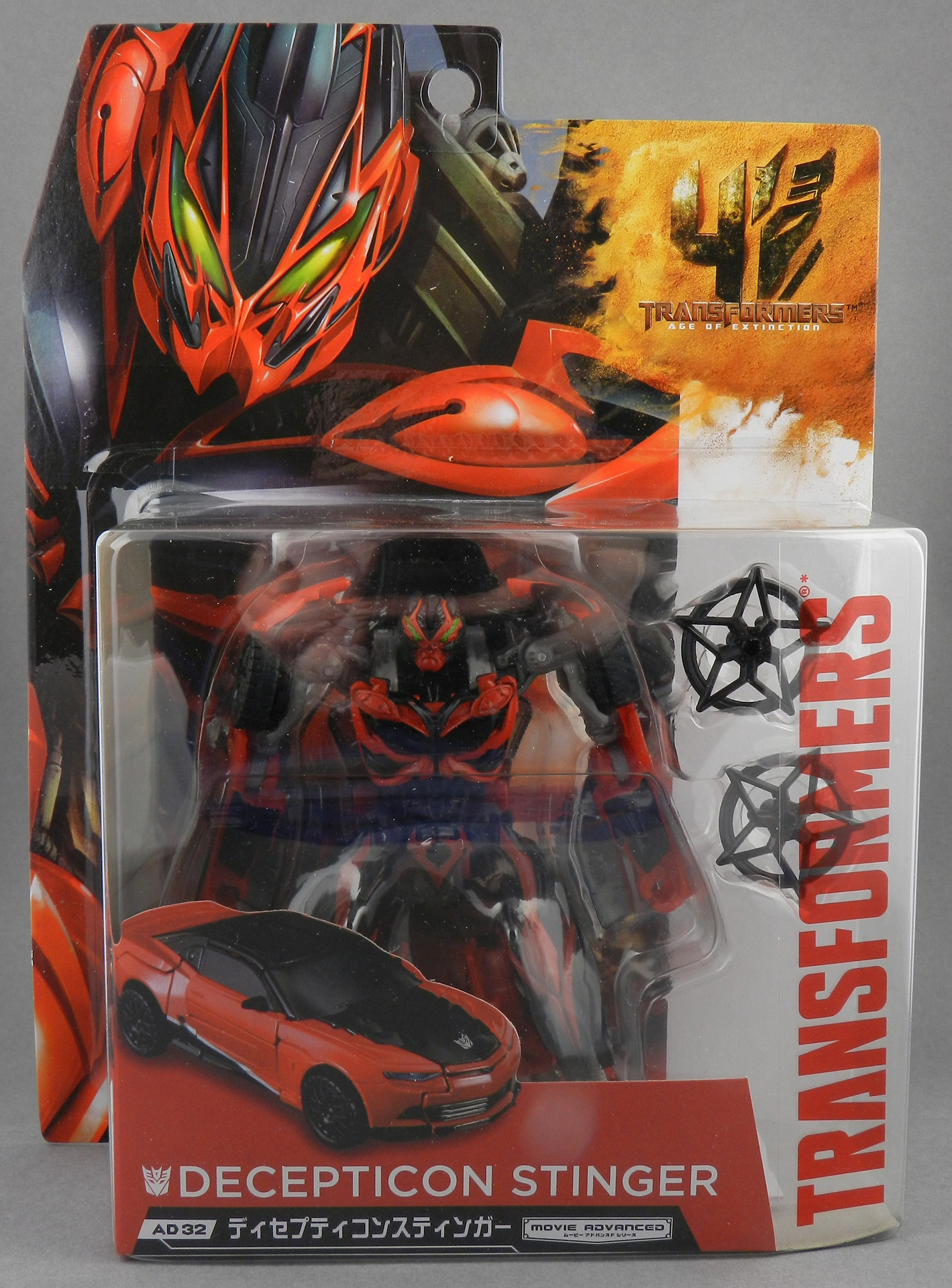 Stinger-Card-Front TFW's Age of Extinction Stinger (Japanese Exclusive ...