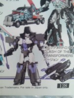 Figure King Clash of Transformers Scan 2