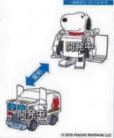 QTF Snoopy