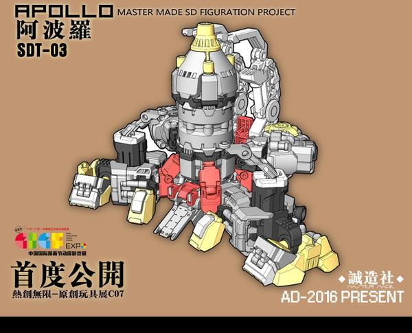 Master Made Base Bot 01