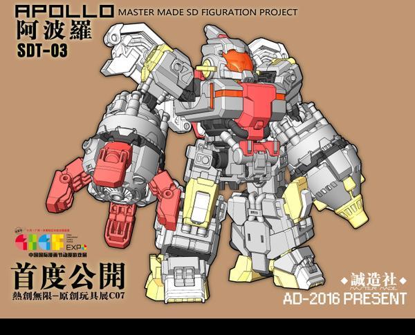 Master Made Base Bot 02
