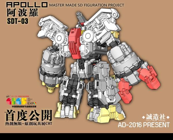 Master Made Base Bot 03
