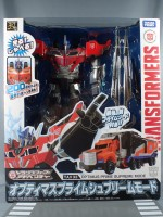 Optimus Prime Supreme Mode Box