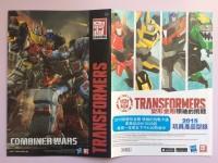 Taiwan Transformers Catalog November 2015 001