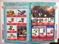 Taiwan Transformers Catalog November 2015 003