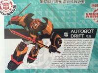 Taiwan Transformers Catalog November 2015 005
