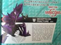 Taiwan Transformers Catalog November 2015 008