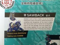 Taiwan Transformers Catalog November 2015 012