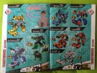 Taiwan Transformers Catalog November 2015 021