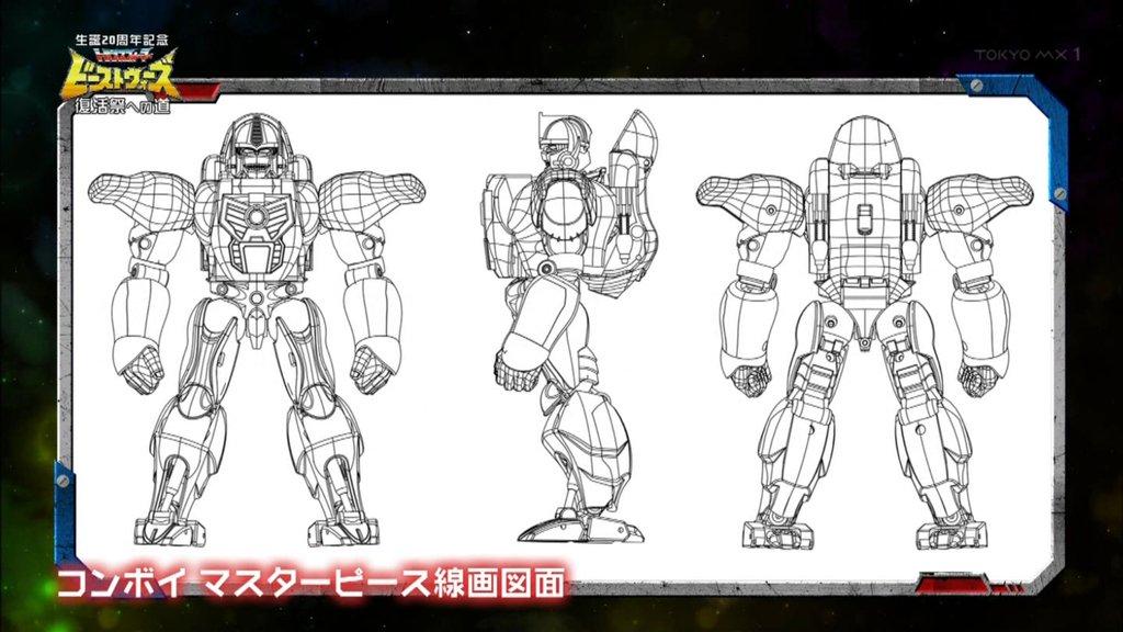 [Masterpiece] MP-32, MP-38 Optimus Primal et MP-38+ Burning Convoy (Beast Wars) MP-Primal-Design-010
