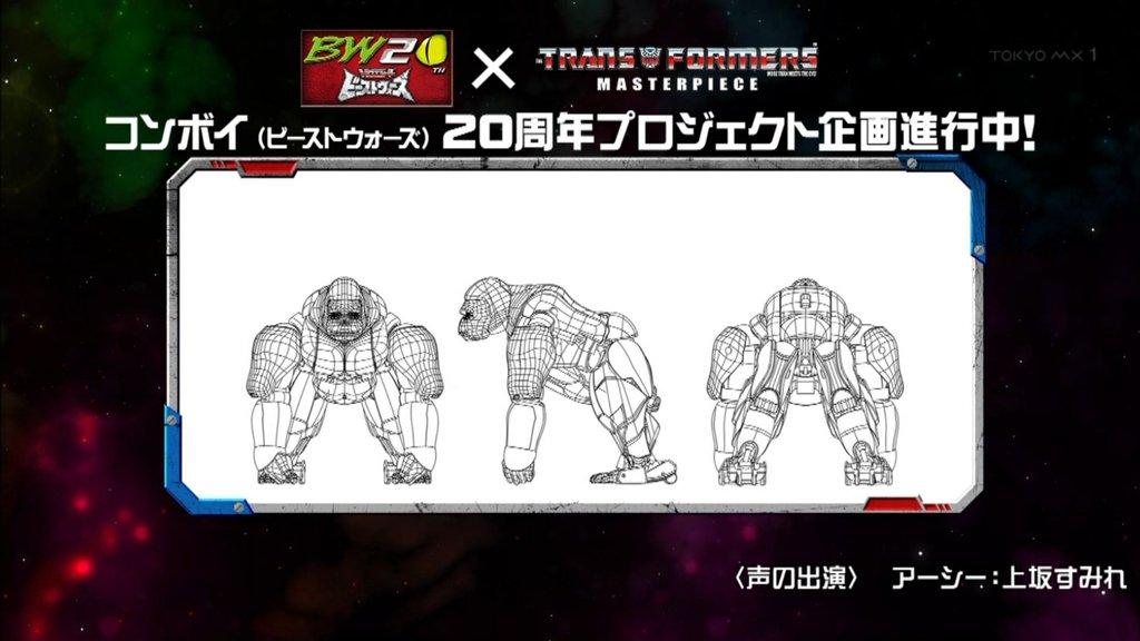 [Masterpiece] MP-32, MP-38 Optimus Primal et MP-38+ Burning Convoy (Beast Wars) MP-Primal-Design-02