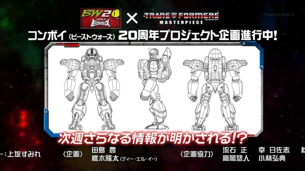 [Masterpiece] MP-32, MP-38 Optimus Primal et MP-38+ Burning Convoy (Beast Wars) MP-Primal-Design-03