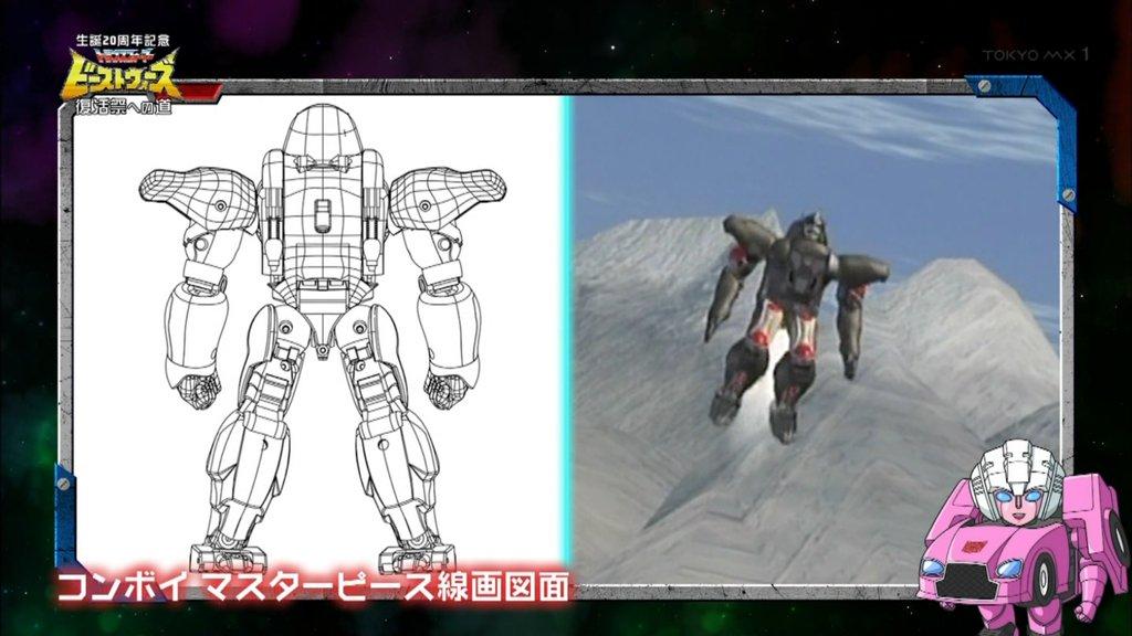 [Masterpiece] MP-32, MP-38 Optimus Primal et MP-38+ Burning Convoy (Beast Wars) MP-Primal-Design-06