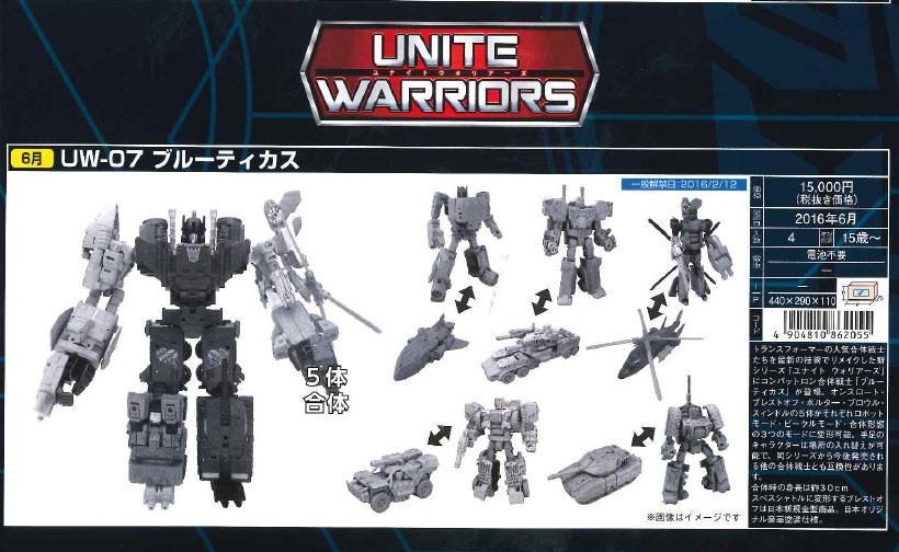 Unite Warriors Bruticus