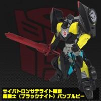 Black Knight Bumblebee Robot