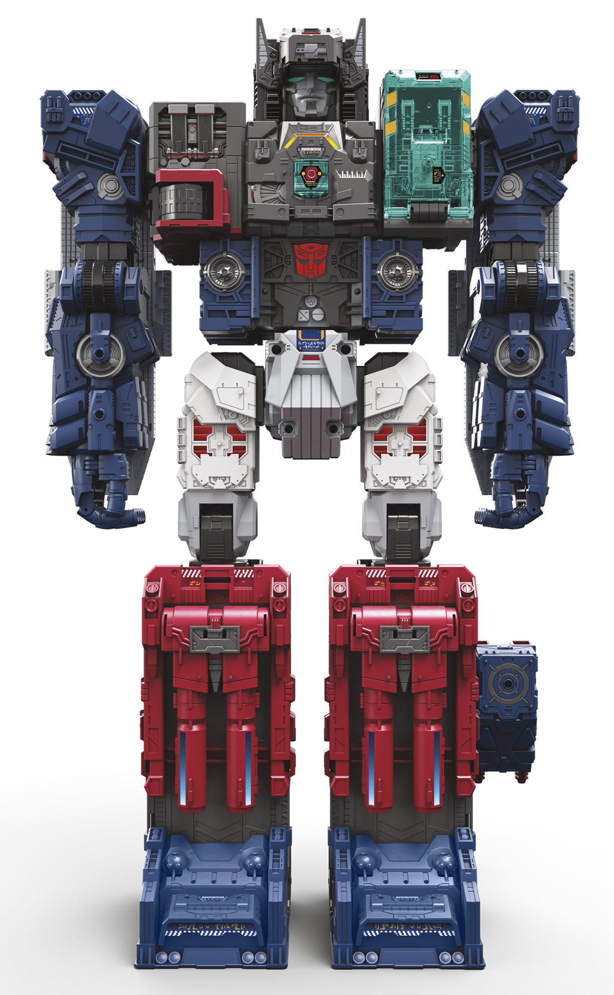 Fortress Maximus Robot