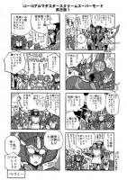LG18 Comic 01