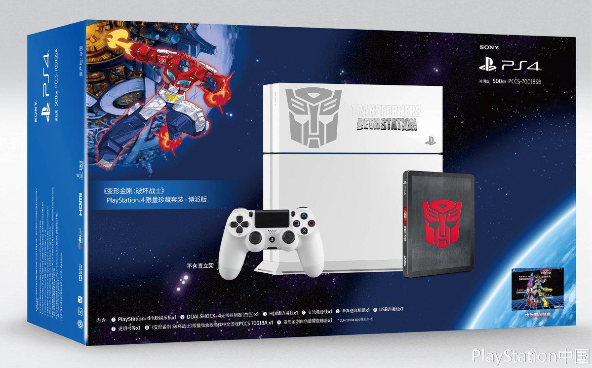 [Jeu Vidéo] Transformers: Devastation sur PS4, PS3, XBoxOne, Xbox360 et PC - Page 18 Transformers-Devastation-Platinum-Games-Sony-Playstation-4-China-Autobots