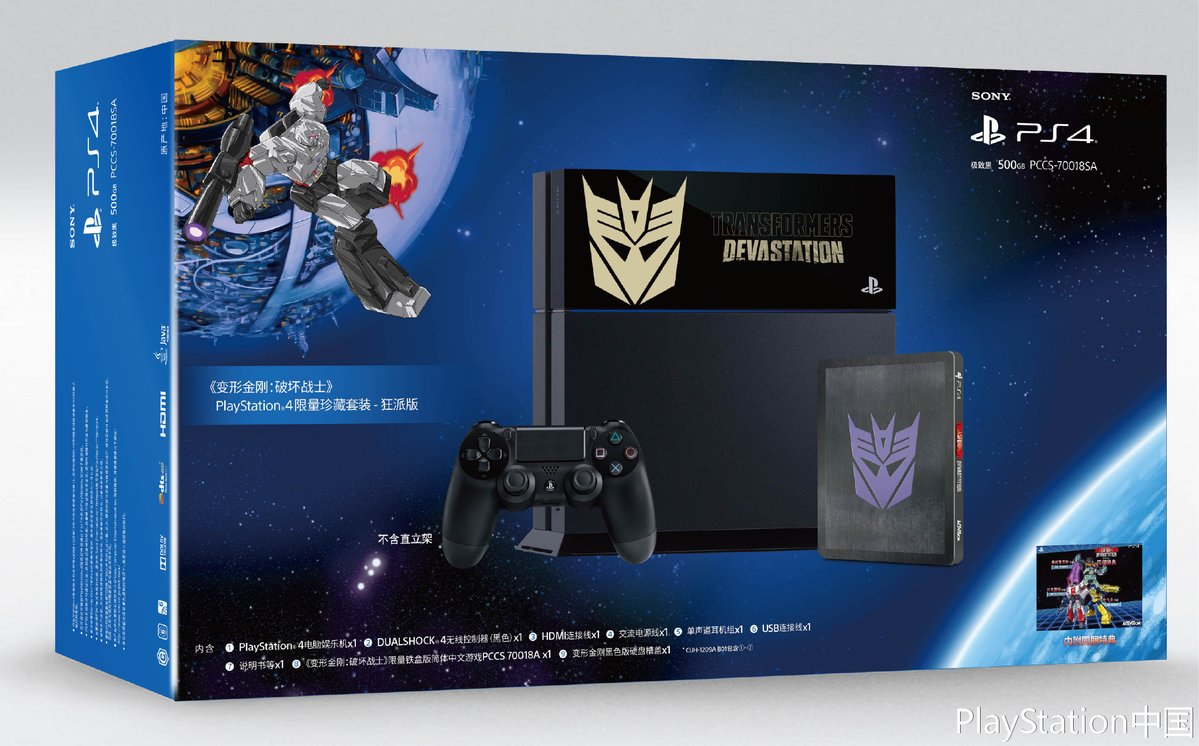 4 Games That Comes With Ps4 : Exclusive transformers devastation playstation bundle