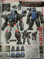 Masterpiece Optimus Primal 1