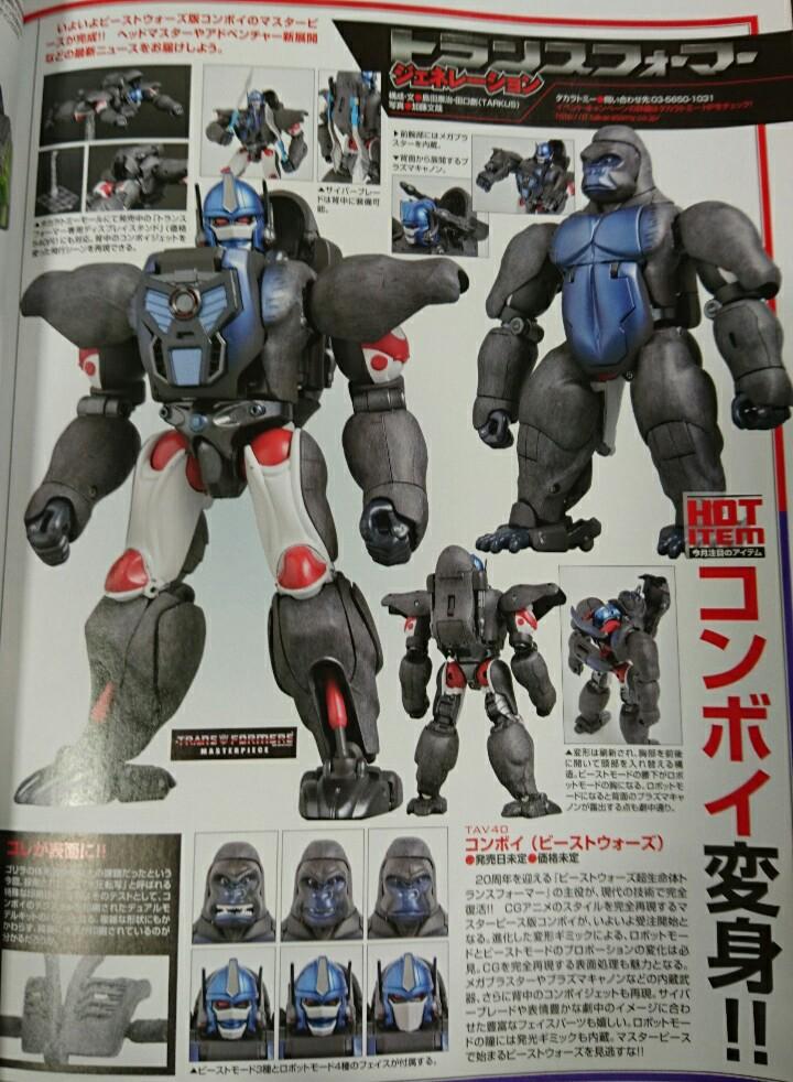 [Masterpiece] MP-32, MP-38 Optimus Primal et MP-38+ Burning Convoy (Beast Wars) - Page 2 Masterpiece-Optimus-Primal-1