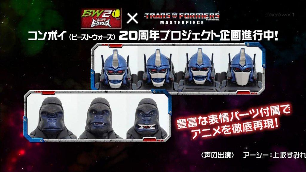 [Masterpiece] MP-32, MP-38 Optimus Primal et MP-38+ Burning Convoy (Beast Wars) - Page 2 Masterpiece-Optimus-Primal-2