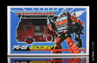 MMC Backdraft 01