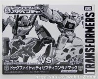 Million Dogfight vs Runamuck Box 1
