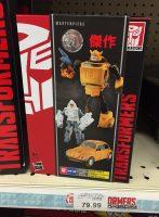 Hasbro MP Bee UK