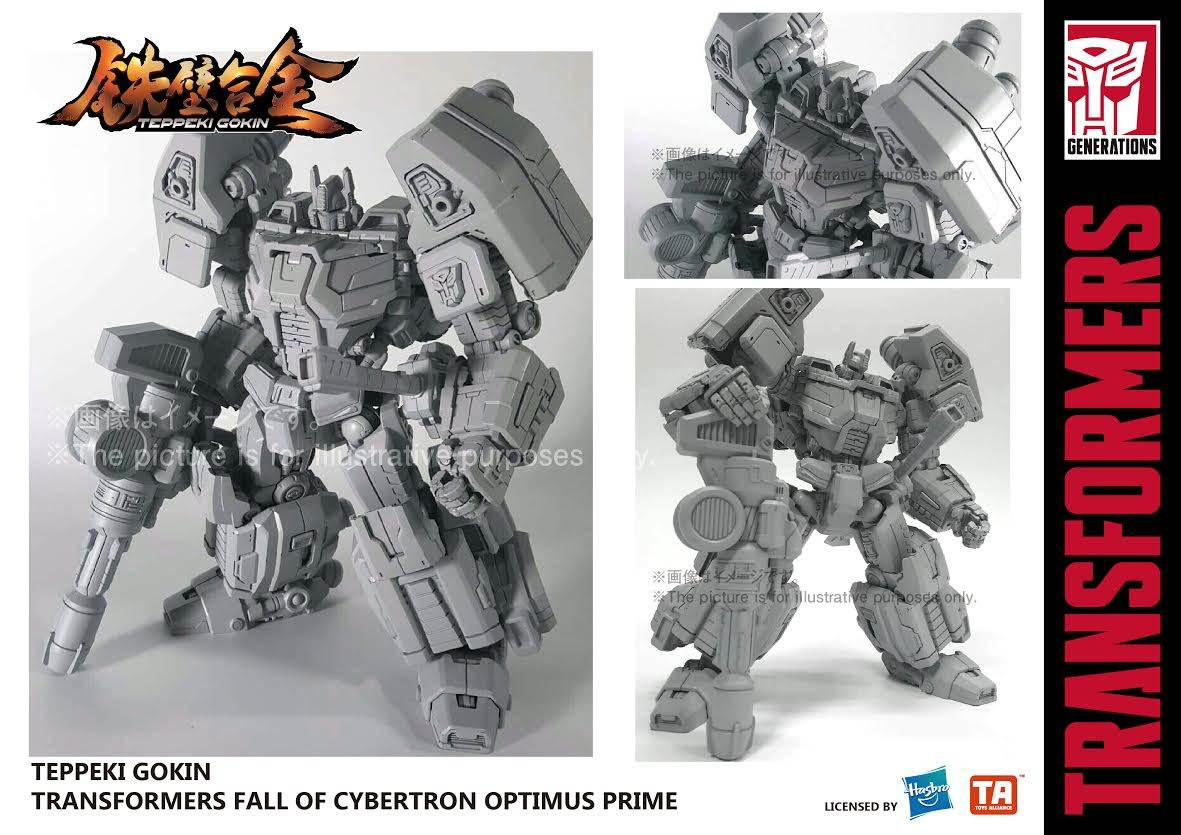 toys alliance update fall of cybertron optimus prime