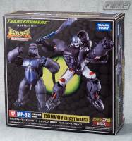 MP 32 Convoy in package 001