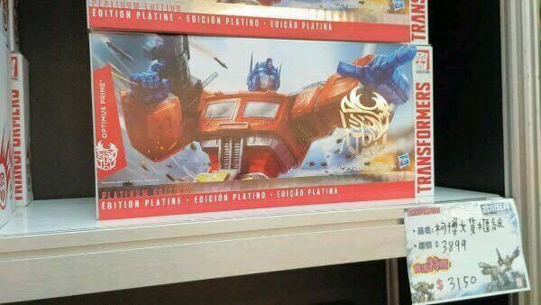 Jouets Transformers Generations: Nouveautés Hasbro Hybrid-Optimus-01