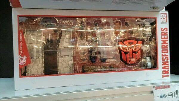 Jouets Transformers Generations: Nouveautés Hasbro Hybrid-Optimus-02