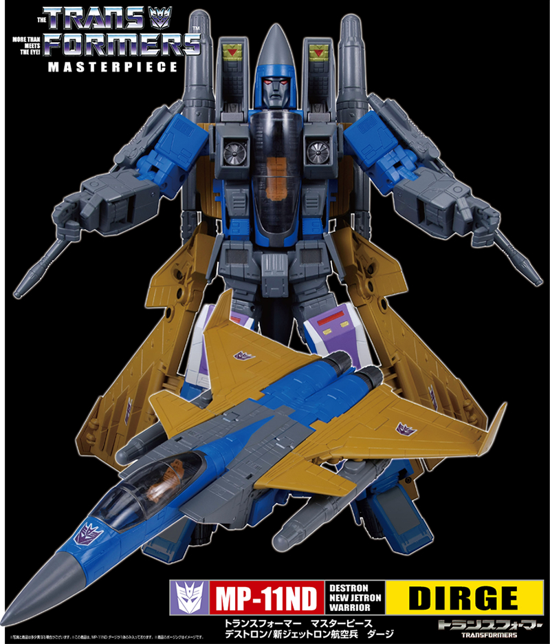 Masterpiece Mp 11nd Dirge Official Pics Transformers