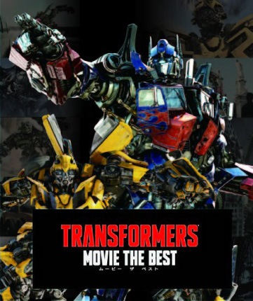 takara tomy website updates with transformers movie the best transformers news tfw2005. Black Bedroom Furniture Sets. Home Design Ideas