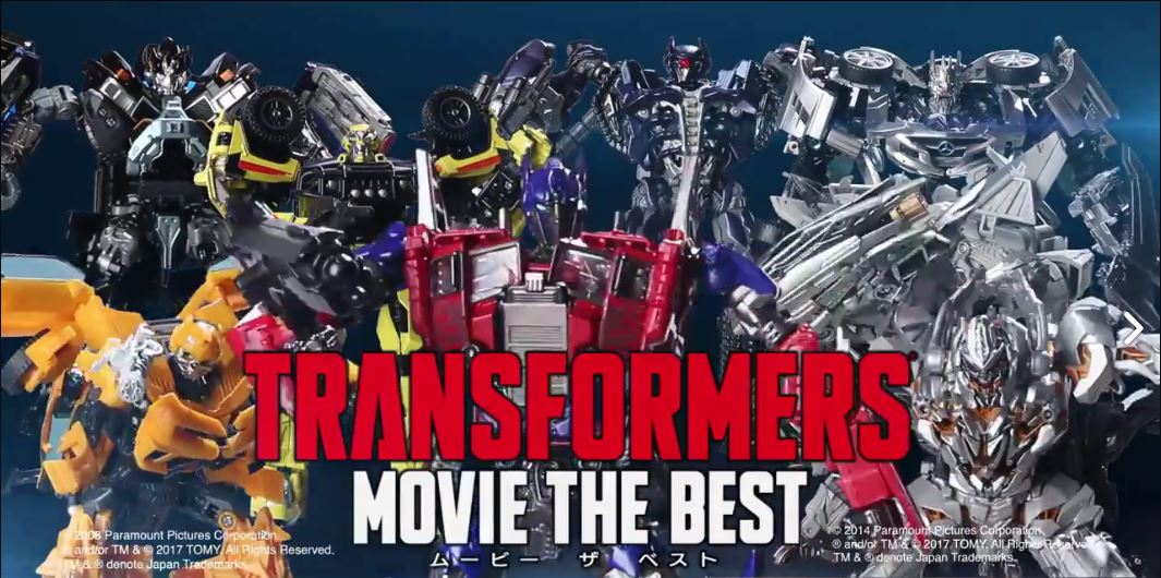 Transformers Toys Stop Motion 70