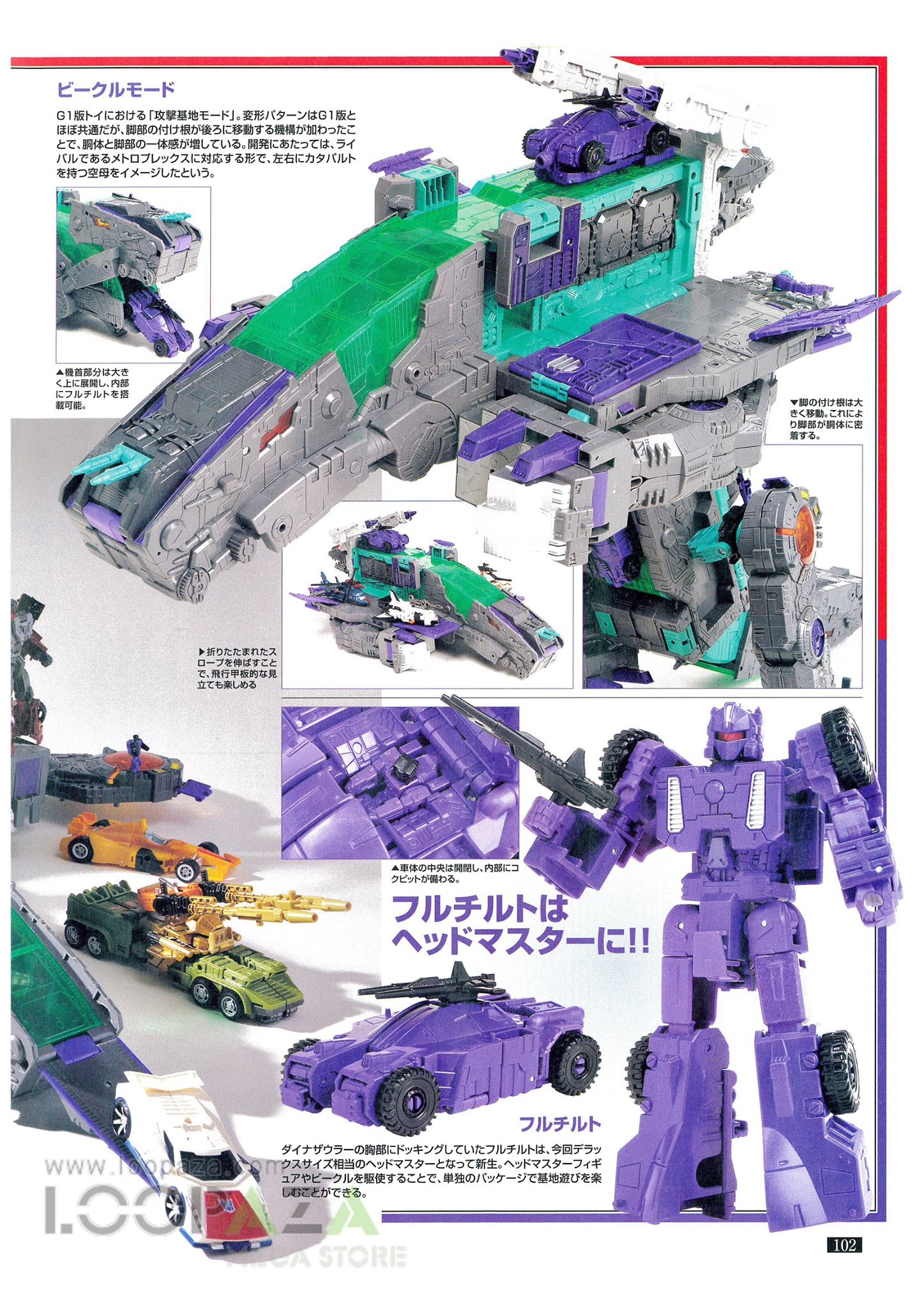 New Images Of Takara Legends Dinosaurer Trypticon