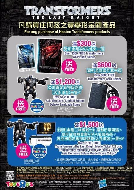 Transformers News: Hong Kong Contest Exclusive Battle-Damaged Barricade Revealed