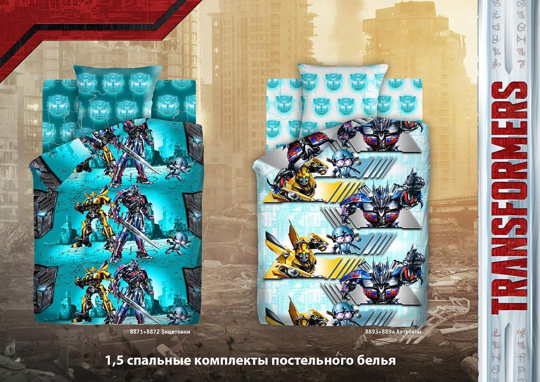 Transformers The Last Knight Bed Sheet Sets 003