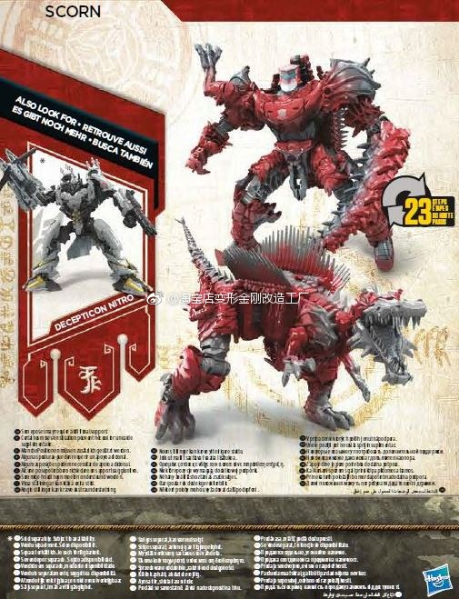 More Transformers The Last Knight Toy Leaks: Decepticon ...
