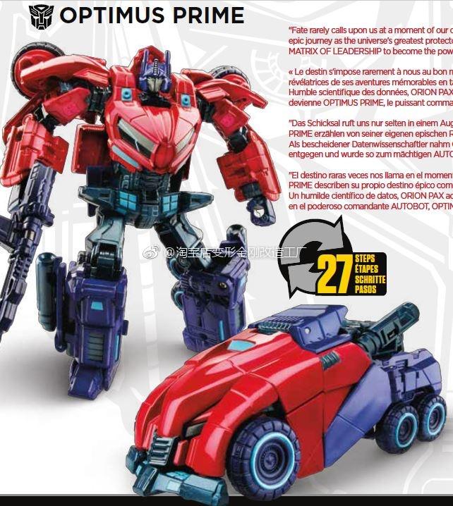 Jouets Transformers Generations: Nouveautés Hasbro - Page 6 Transformers-Tribute-2-pack-02