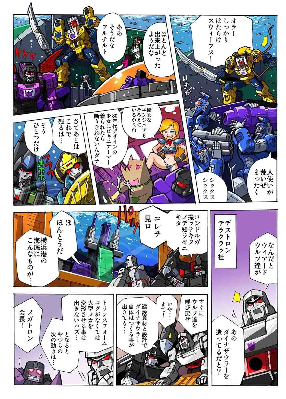 Takara Legends Lg 43 Dinosaurer Trypticon Box And Online