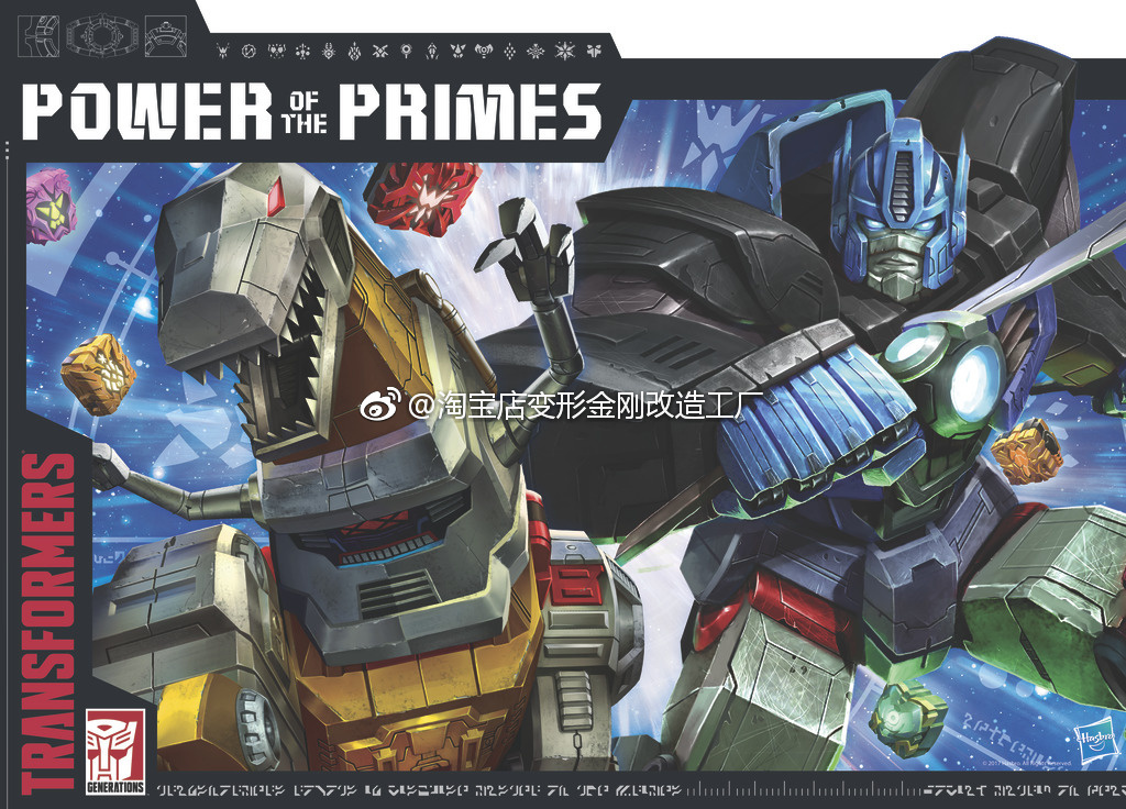 Power Of The Primes Characters Box Art Transformers News