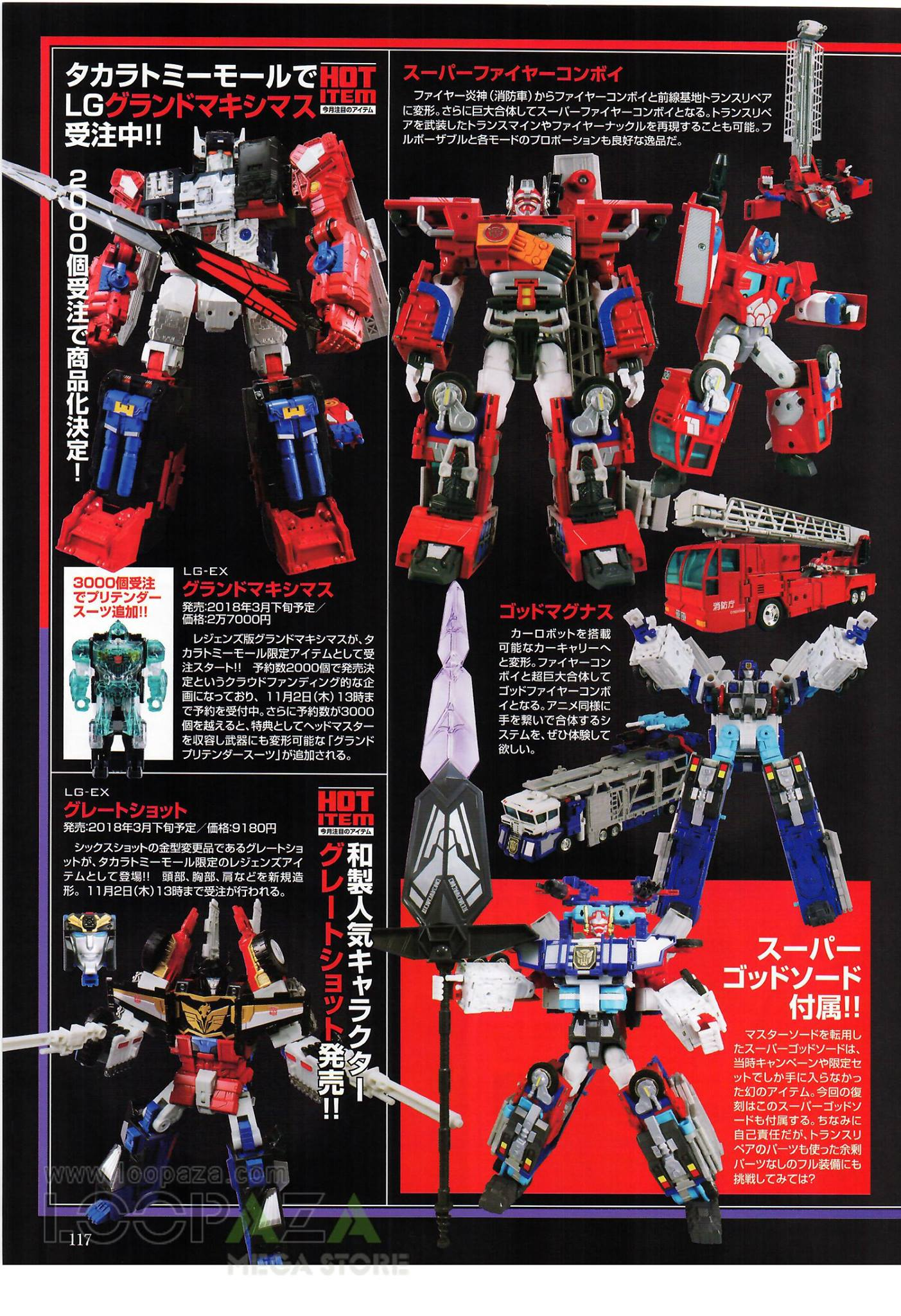 figure king   237 scans  encore god fire convoy  legends grand maximus and greatshot  rc squeeks